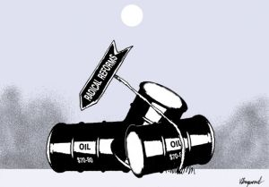 How will oil influence Ghana's development?